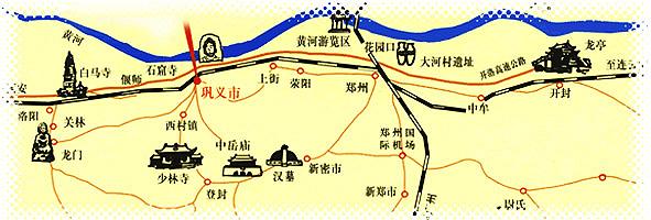 河南省分行巩义市图片